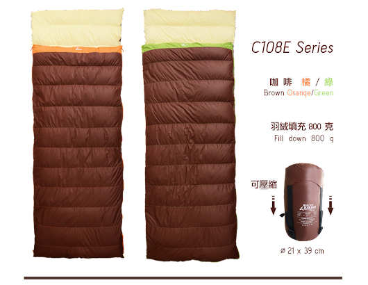 C108E Sleeping Bag - Mount Rakaso Taiwan