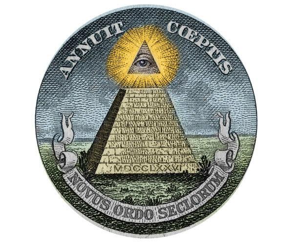 iluminati (Foto: reprodução)