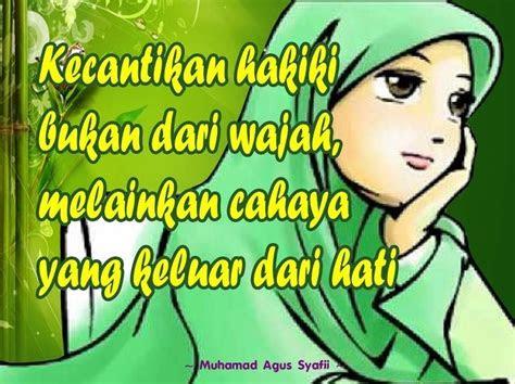 kata islami bijak
