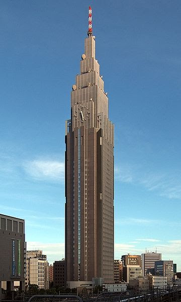 File:NTT DoCoMo Yoyogi Building 2009 cropped.jpg