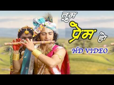 Radha Krishna Serial Song In Tamil Download Mp3 | Mp3Ringtone