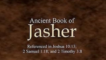 A literary analysis of the book of jasher