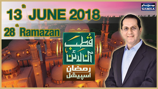 28th Iftar – PWA Civil Hospital – Qutb Online Ramzan Special 13 June 2018