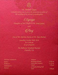 Christian Wedding Invitation Wording Samples Wordings and