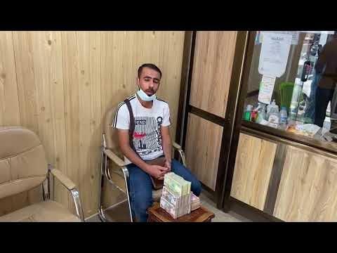 العراق كله خيرشاهد الفديو