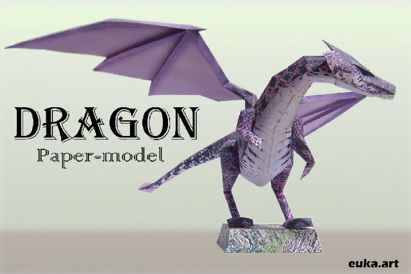 Purple Dragon Papercraft
