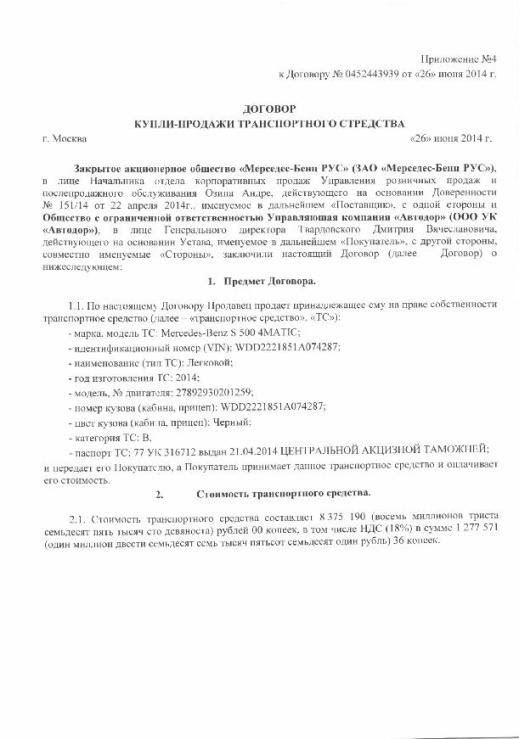 ГК-12162-page-020
