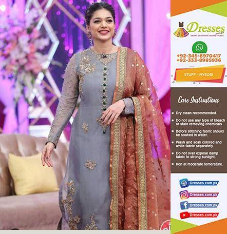 Sanam Jung Bridal Collection 2018   Pakistani Dresses