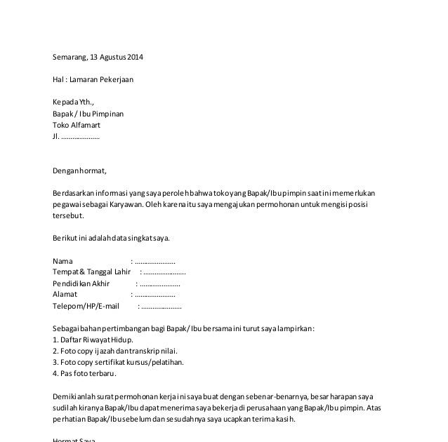 Contoh Surat Negosiasi: Kop Surat Toko Kue