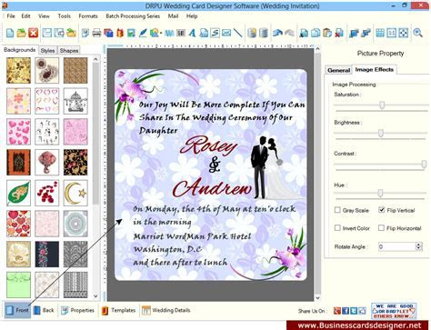 Wedding card designer software to design invitation cards