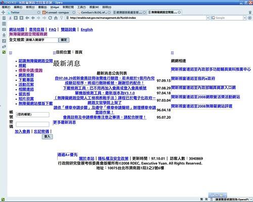 20081014_enable-01