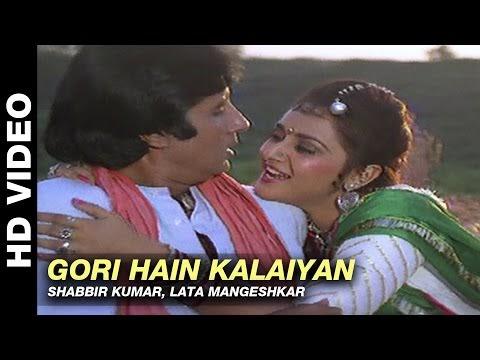 Gori Hain Kalaiyan Video Song - Aaj Ka Arjun