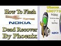 How to Flash Nokia ALL MOBILE via usb cable without box Urdu/Hindi