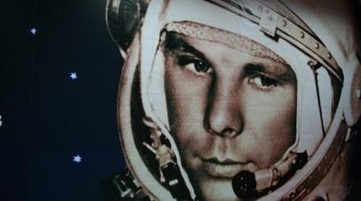 «Высокое достижение цивилизации»: как Юрий Гагарин подарил человечеству космос