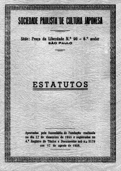 07-Estatuto da Sociedade Paulista de Cultura Japonesa