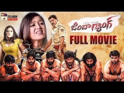 Jinda Gang Telugu Full Movie