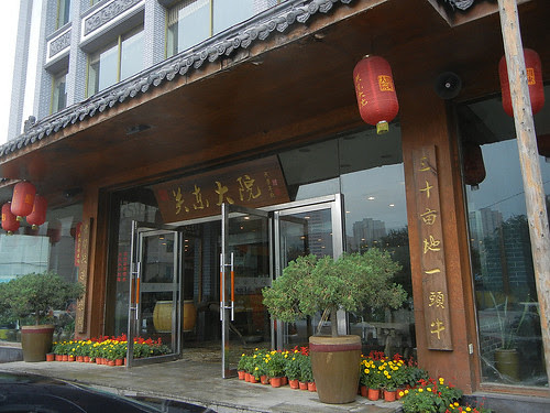DSCN0223 _ Restaurant, Shenyang, September 2013