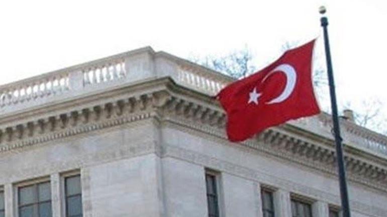 Επίθεση του Ρουβίκωνα με μπογιές στο τουρκικό προξενείο - Τέσσερις προσαγωγές