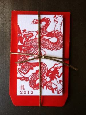 Chinese New Year Cards from Twig   Fig