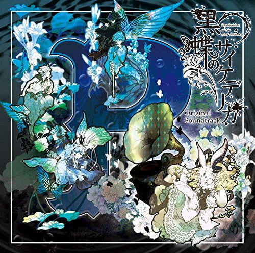 Kokuchou no Psychedelica Original Soundtrack - Sonix's OST Collection