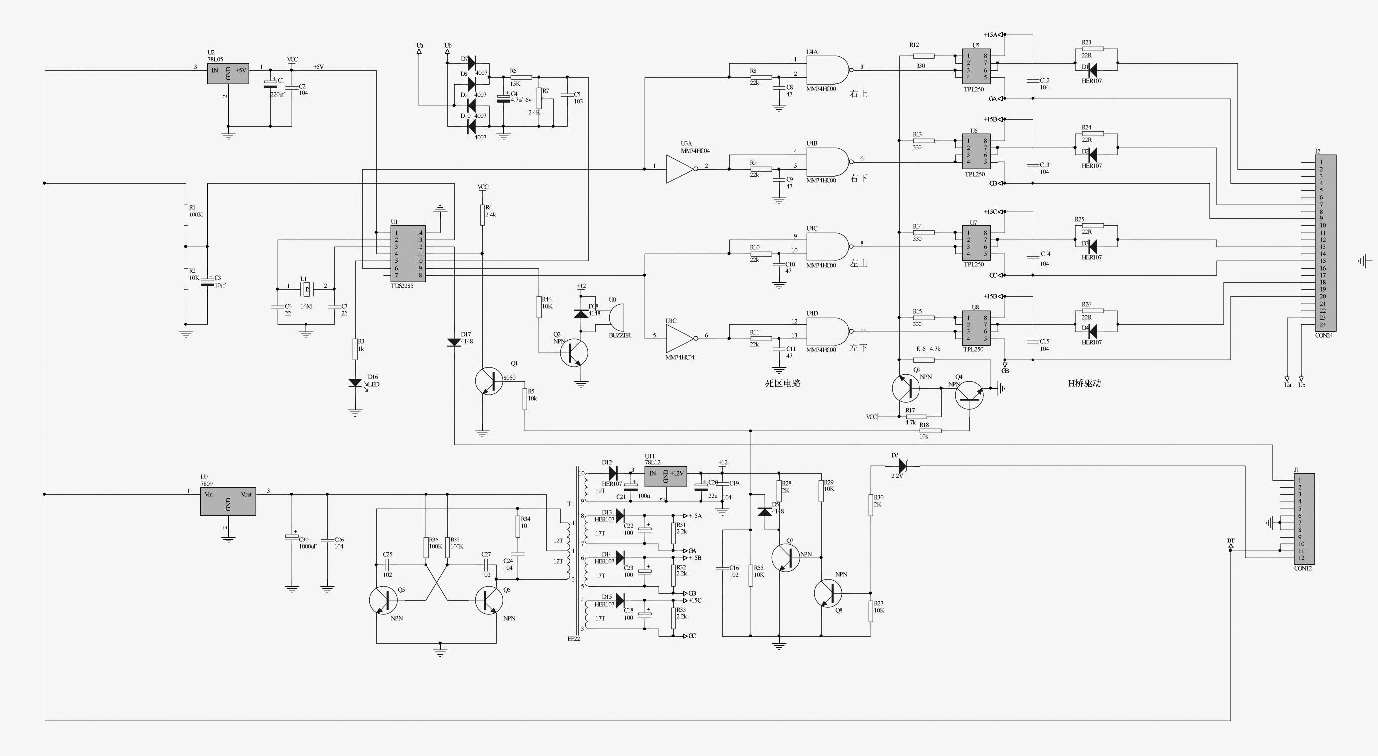 WRG-6786] Amplifier Circuit Diagrams 1000w