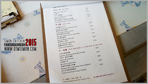 CAFE TOKORO13.jpg