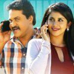 2 Countries Telugu Movie Review Ratings