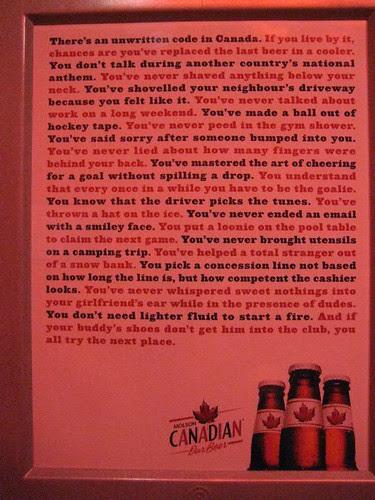Another Banal Beer Advertisement