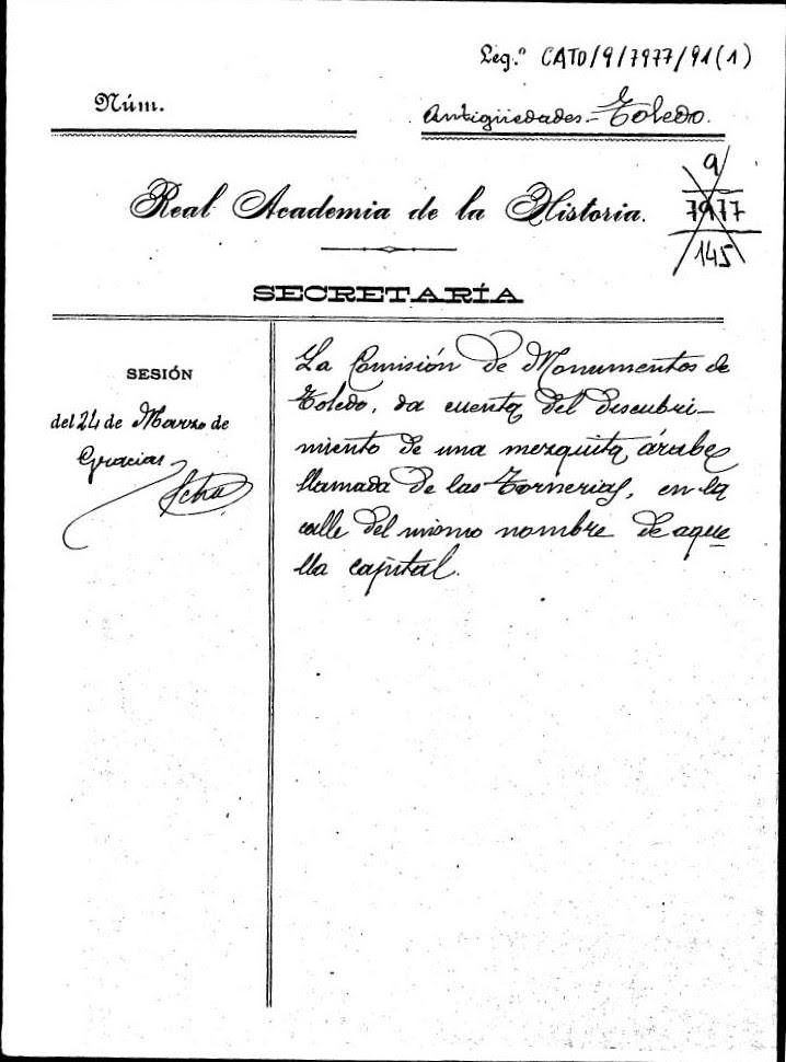 Carpetilla del expediente del hallazgo de la mezquita de Tornerias el 24 de marzo de 1905 remitida a la Real Academia de la Historia