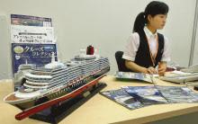 大型客船で巡るクルーズ旅行は多くの寄港地を楽しめる(東京都港区の阪急交通社新橋サービスセンター)