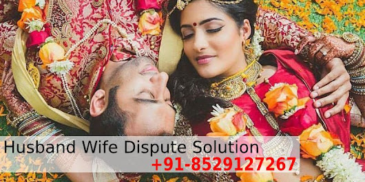 Husband Wife Problem Solution Astrologer Aghori Baba ji Guru ji Pandit ji