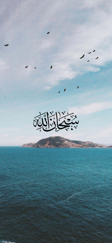 Islamic Wallpaper Desktop Full Islamic Top Wallpaper Islamic 7635