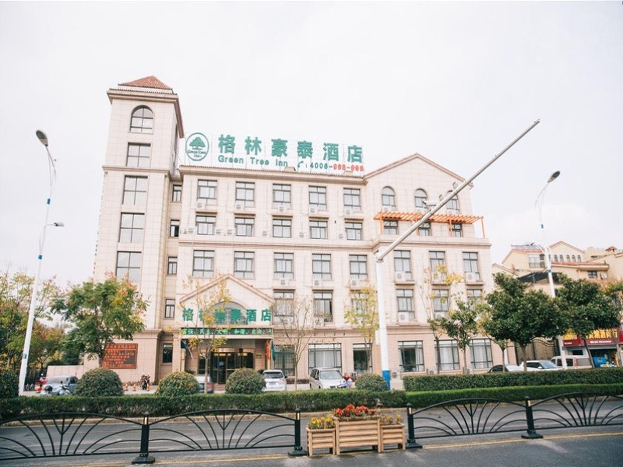 GreenTree Inn Chaohu Health Road Love Heart Hospital Business Hotel Reviews