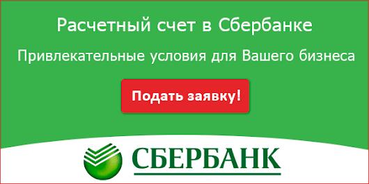 Банк иркутск кредит наличными