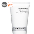 Ulta.com: FREE full size Algenist Firming & Lifting Intensive Mask w/any $40 purchase - Gift With Purchase