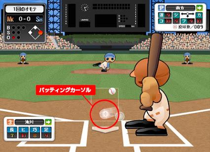 アニメのこち亀で98話の野球ゲームでGOの話が見 …