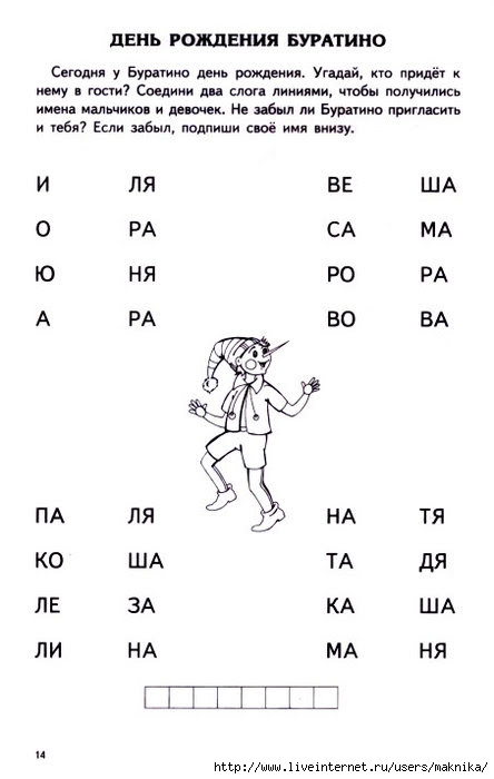 http://img0.liveinternet.ru/images/attach/c/5/88/446/88446414_large_y15.jpg