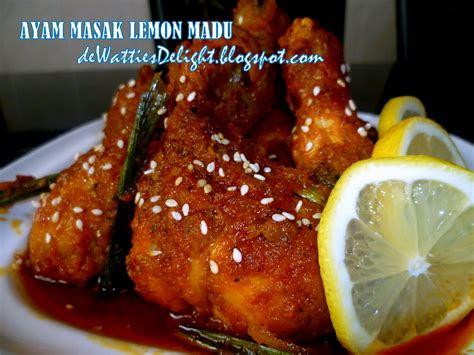 watties homemade ayam masak lemon madu