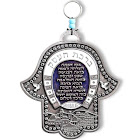 Blessing for Business Good Luck Wall Decor Hamsa Hand in Hebrew - Made in Israel