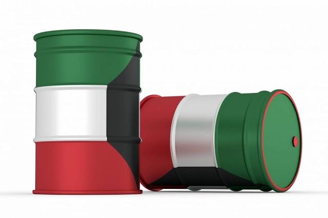 سعر برميل النفط الكويتي ينخفض 1.49دولار.. ليبلغ 50.78