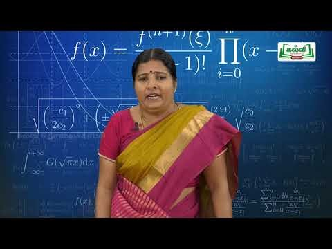 11th Maths Serpiyal Part 2 Kalvi TV