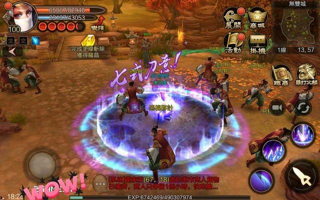 tải game phong vân mobile cho apk