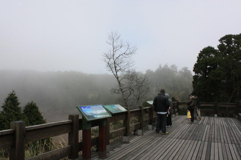 2010.01.09 太平山