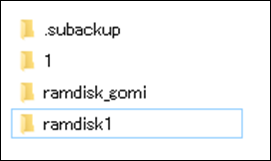 a00031_Windows10で削除出来ないファイルを強制削除する方法_01