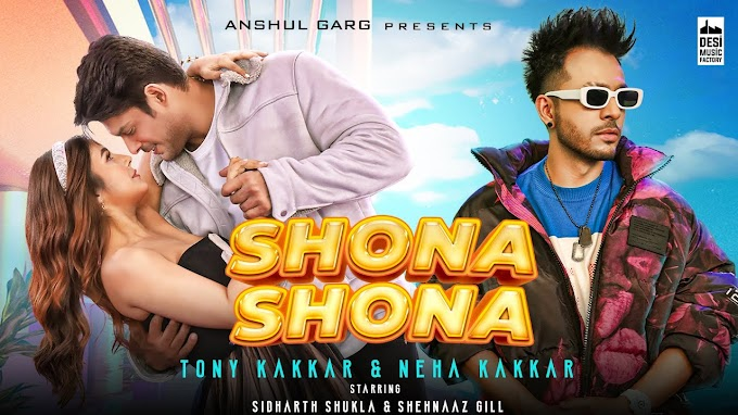 Shona Shona song lyrics - Tony Kakkar, Neha Kakkar
