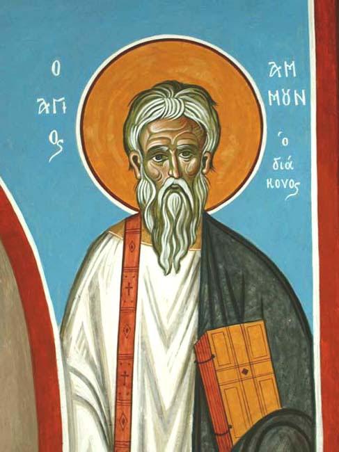 IMG ST. AMMOUN the Deacon, the 40 Virgin Martyrs