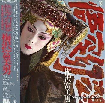 UMEZAWA, TOMIO wukong fantasy