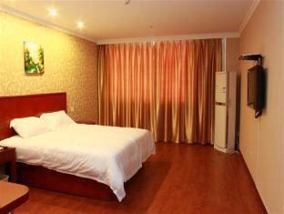 Reviews GreenTree Inn Changshu Aotelaisi Business Hotel