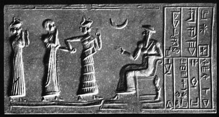 http://upload.wikimedia.org/wikipedia/commons/f/f0/Khashkhamer_seal_moon_worship.jpg