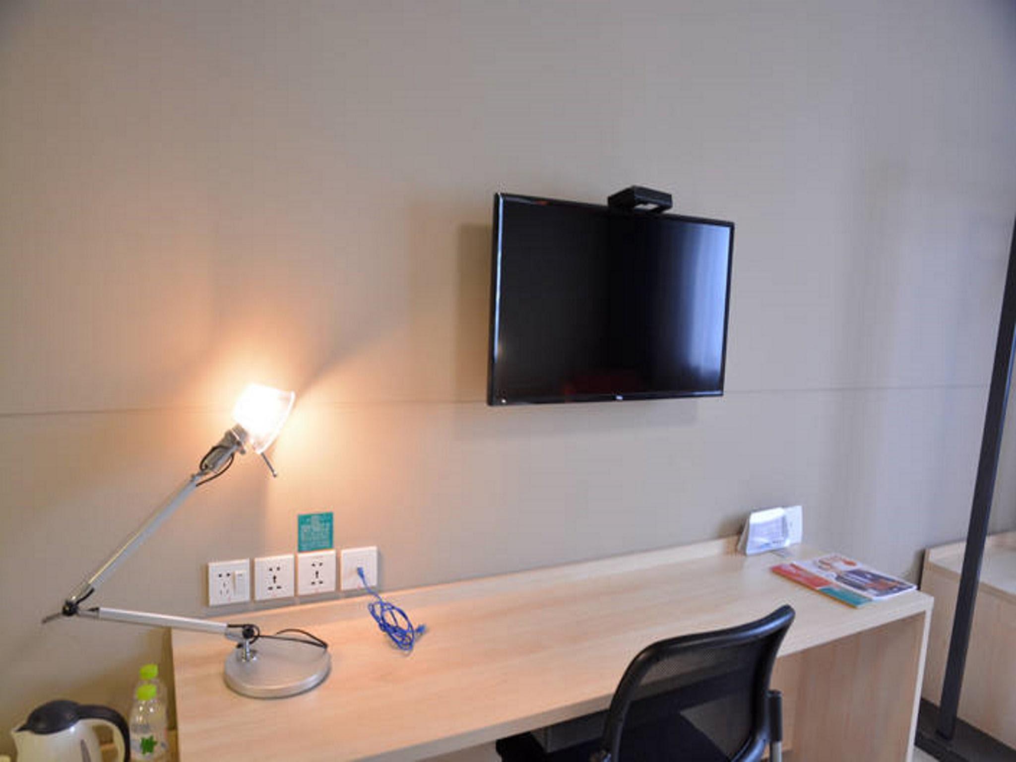 Jinjiang Inn Select Jiaxing Wanda Plaza Reviews